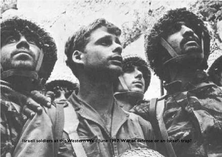 June 1967. War of defense, or an Israeli trap?