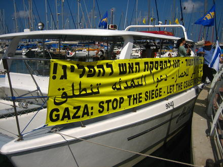 "The boat is ready to sail with the slogan ""Gaza - Stop the Siege, Let the Cease-Fire Sail!"""