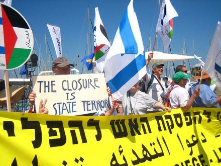 """The Closure is State Terror"""