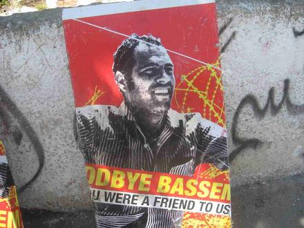 Remembering Bassem Abu Rahme, killed in April
