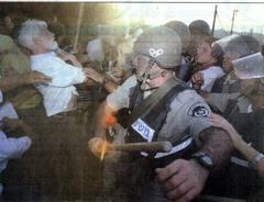 """הפגנת """"גוש שלום"""" בראס-אל-עמוד, 1997"""