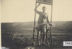 Подпольщик «Иргуна», 1940 год.