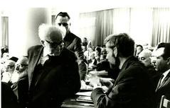 Первый день в Кнессете с Бен-Гурионом, 1967 год