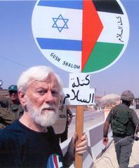 Демонстрация на блокпосту Харам, 2002 год